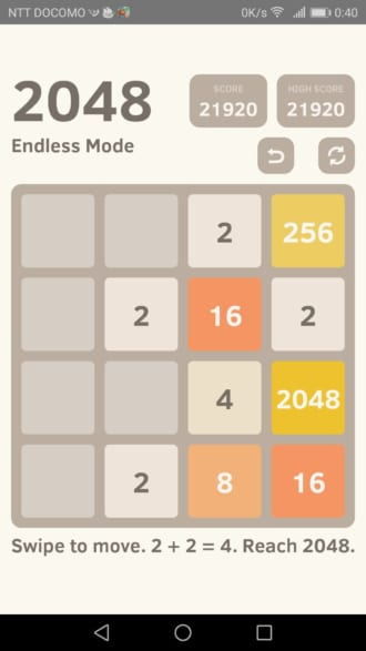 2048-num
