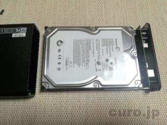 3.5-harddisk-case-4