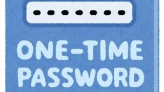 ワンタイムパスワードアプリが使えなくなった話…スマフォを変更するときは要注意!