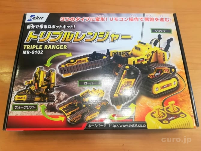 elekit-triple-ranger-mr-9102-1