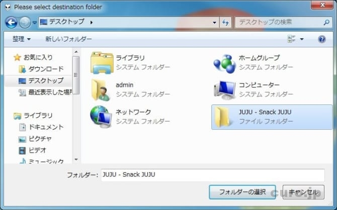 foobar2000-windows-06