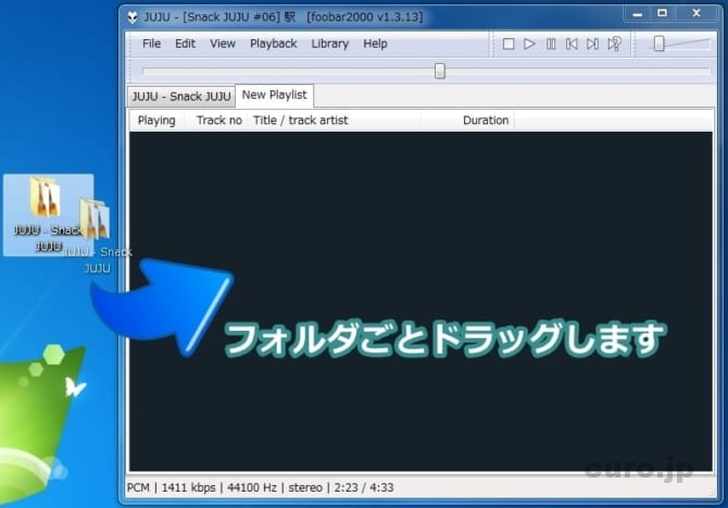 foobar2000-windows-08