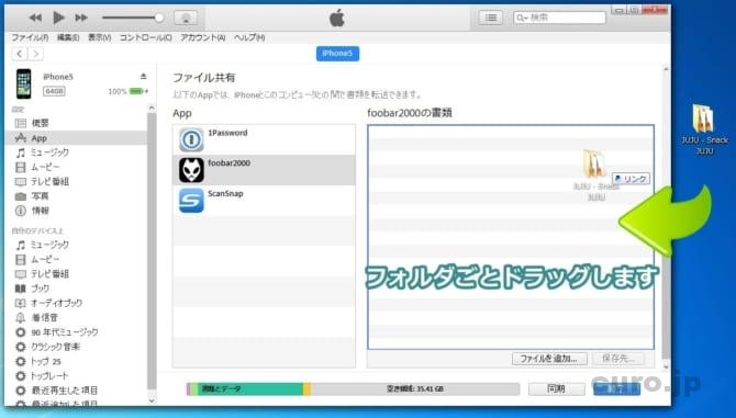 foobar2000-windows-10