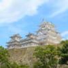 姫路城写真集!軸組構造模型・扇の勾配・大天守の鯱・大天守からの風景写真