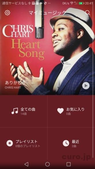 huawei-p10-lite-music