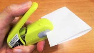 穴をあけずに紙を留める!?「コクヨ 穴があかない針なしステープラー ハリナックスプレス (SLN-MPH105)」