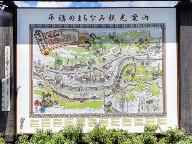 miyamoto-musashi-hirafuku-sayogawa-01