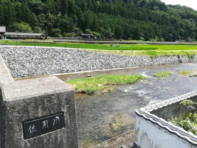 miyamoto-musashi-hirafuku-sayogawa-02