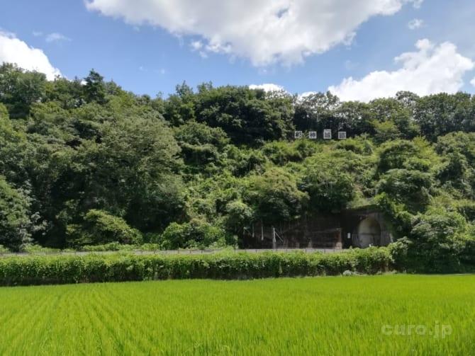 miyamoto-musashi-hirafuku-sayogawa-05