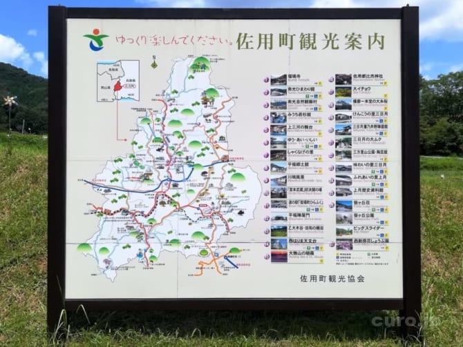 sayo-ajiwainosato-mikazuki-1