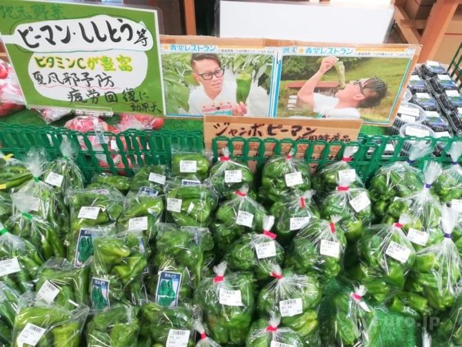 sayo-ajiwainosato-mikazuki-5