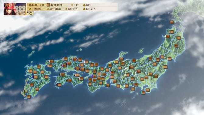 nobunaga-souzou-sengoku-4