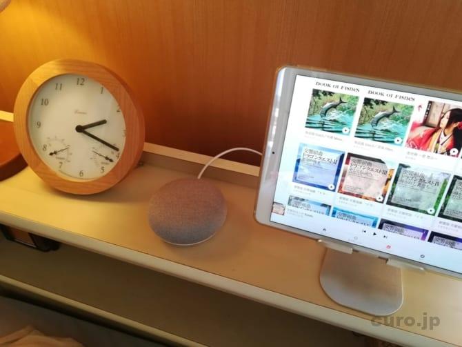google-home-mini-in-bedroom