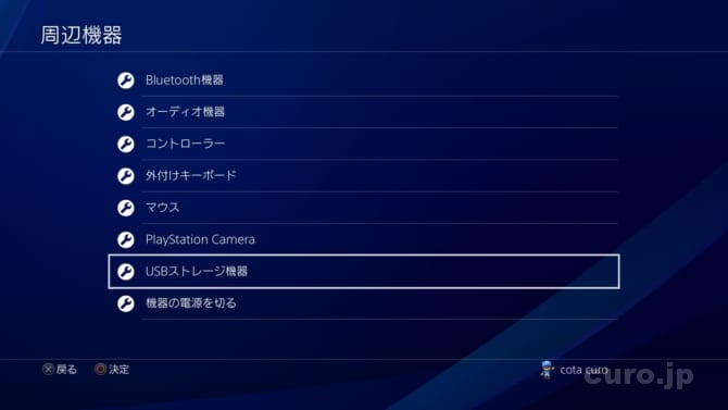 ps4-ssd-3