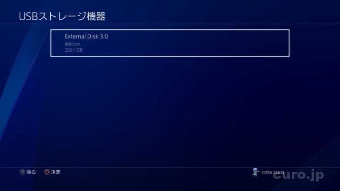 ps4-ssd-4