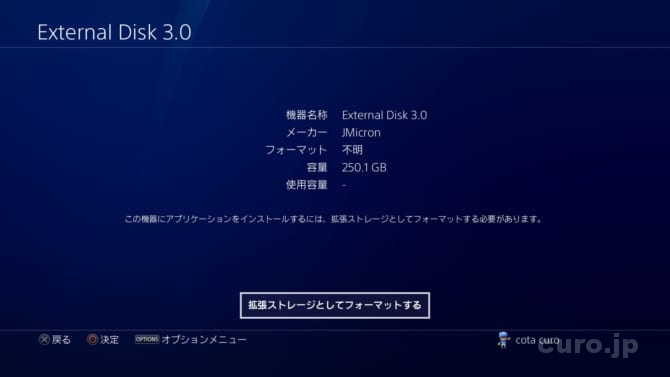 ps4-ssd-5