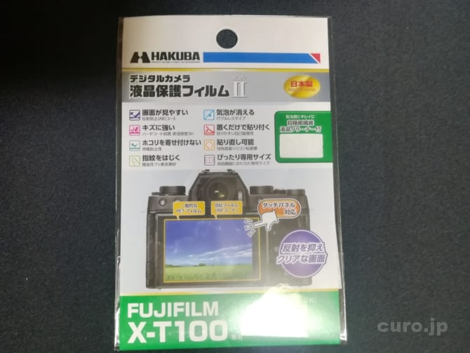 x-t100-fujifilm-5