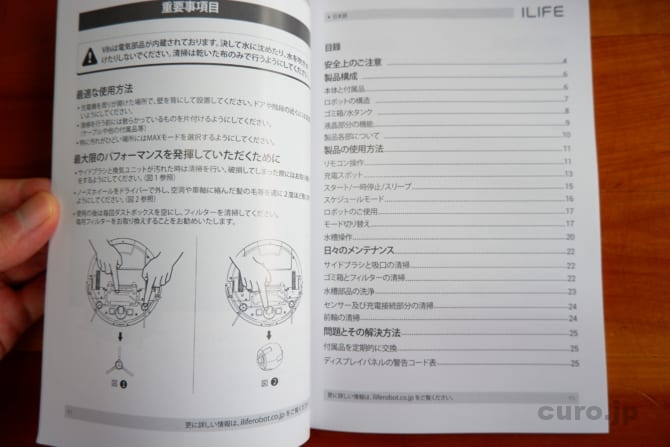 ILIFE-V8s-08