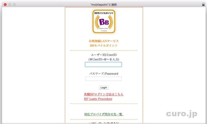 bb-mobilepoint-login