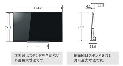 regza-55z720x-design