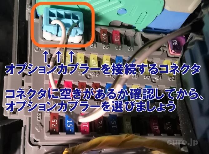 car-fuse-box-02
