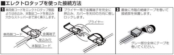 car-hdrop14-01