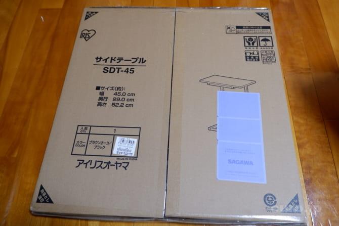 irisohyama-sdt-045-01
