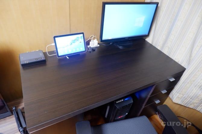 pc-desk-chair