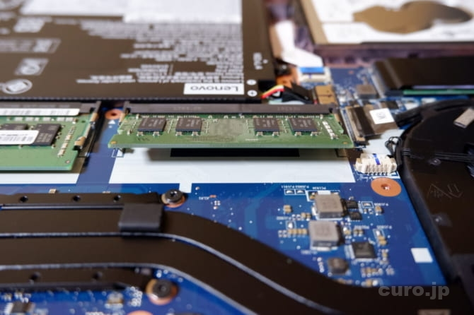 thinpad-e595-memory-1