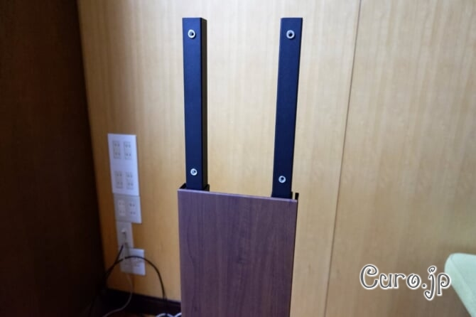 equals-wall-tv-stand-6